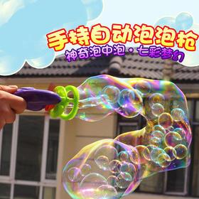 美国儿童吹泡泡玩具,Gazillion泡泡液、泡中泡、小台风 泡泡机 4 款可选!安全无毒,哄娃神器!