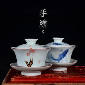 陶瓷手绘盖碗三才泡茶碗功夫敬茶杯景德镇茶具手抓壶