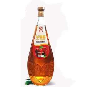 苹果醋汁 家庭宴会 水果饮料1500ml*4一箱