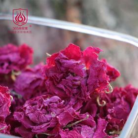 365朵玫瑰花蕾茶 50g/盒