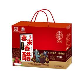 【非物质文化遗产】枣米香醋 礼盒 800ml*4瓶