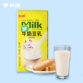 科迪鲜牛奶豆乳 夏季新品无需冷藏 常温袋装200ml*12整箱包邮