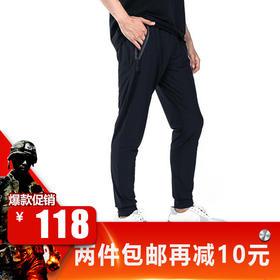 【冰感亲肤】 冰丝凉感速干长裤