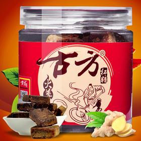古方红糖180克 姜茶特产手工黑糖姜茶姜汤生姜老姜茶姜母茶姜汁