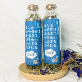 激爽夏日丨薄荷茶  30g/瓶 ×1瓶