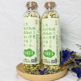 【小农妹】淡雅香甜丨茉莉花茶  33g /瓶【全国包邮】单瓶