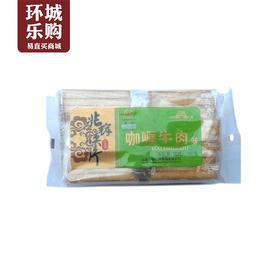兆辉馍片馍一坊牛肉味180g-311613