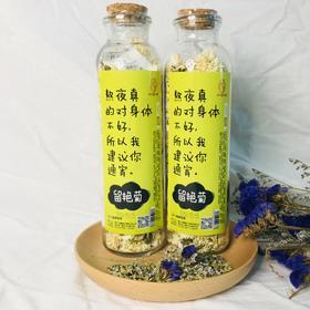 【小农妹】清新火气丨白菊花茶  25g 【全国包邮】