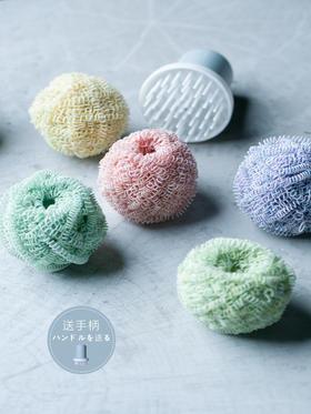 C/刷锅神器第三代【纳米植萃】清洁球 不粘锅清洁刷锅刷碗刷4只装