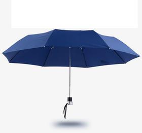 德国风暴伞3127三折自动伞
