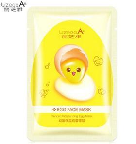 【化妆品】。丽芝雅30片组合鸡蛋保湿面膜护肤品保湿补水面膜