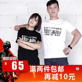 【军武定制】战争之王AK47印象T恤