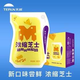 【新品上市】terun天润新疆新品浓缩芝士酸奶低温浓缩牛奶整箱180g*12袋