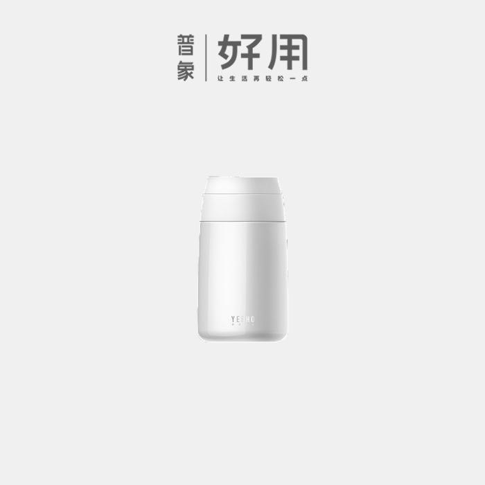 保温保冷保鲜大容量智能焖烧罐【D】