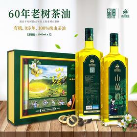 【绿优原生】 野生山茶油 物理压榨原香型(1000ml*2)