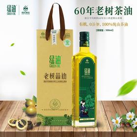 【绿优原生】 野生山茶油 物理压榨原香型500ml