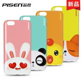 苹果手机壳 四喜丸子 光面保护壳 适用于iPhone6/6s/6p/6sp