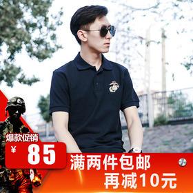 【修身舒适】美国海军陆战队印象POLO短袖T恤