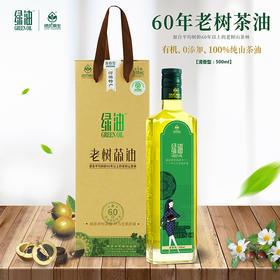 【绿优原生】 野生山茶油 低温压榨清香型500ml