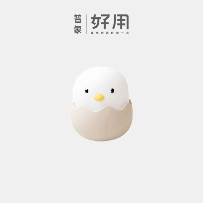 半点创意 蛋壳鸡情感灯 创意床头夜灯【D】