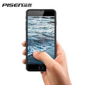 iPhone7/7P/8/8P/X保护膜 手机超薄精品防爆玻璃贴膜
