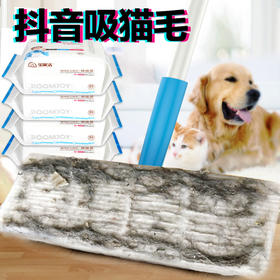 「毛发灰尘吸附神器」宝家洁静电除尘拖把 吸尘纸超强吸力 配5包一次性除尘纸