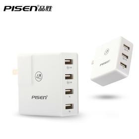 充电器 多口USB充电器 折叠式插头