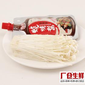 金针菇 新鲜蔬菜板式烧烤食材 精选120克-855262