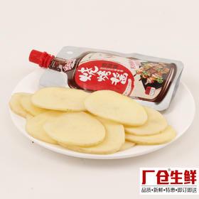 土豆片 新鲜蔬菜板式烧烤食材 精选120克-855263