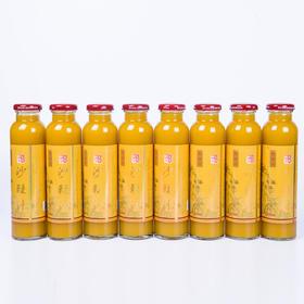 野林丹沙棘汁