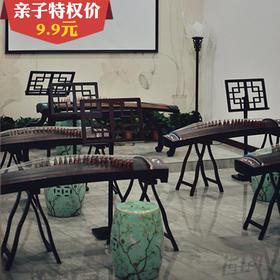 【春晓琴筝】体验中国民古乐器古筝之美,在这里抚一把琴,让世界静下来!