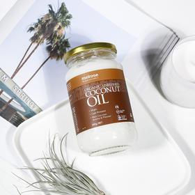 【澳洲Melrose】天然椰子油|澳大利亚ACO有机|非转基因|滋养秀发|脸部护理|沙拉配用|减脂塑身