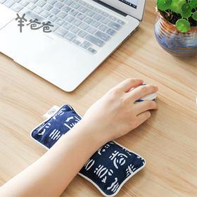预售5天,「艾·草·木」护腕枕 行气通络 预防腱鞘炎