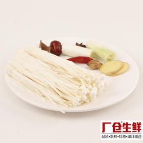 金针菇 新鲜蔬菜火锅涮菜食材 精选120克-855255