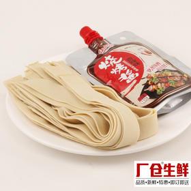 豆腐皮 新鲜豆制品 板式烧烤食材 精选150克-855265