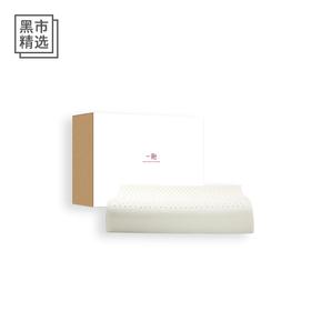 给你一夜好睡眠  一默天然乳胶护颈枕