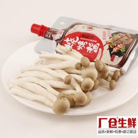 蟹味菇 新鲜蔬菜板式烧烤食材 精选100克-855261