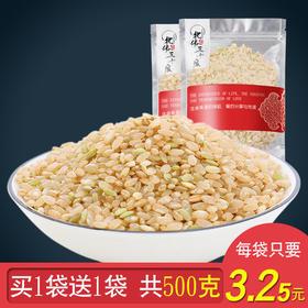 农家糙米250g*2