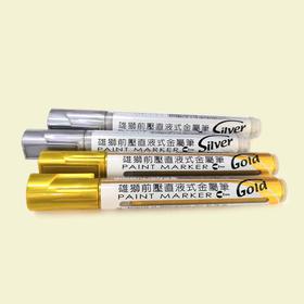 雄狮前压直液式金属笔12支