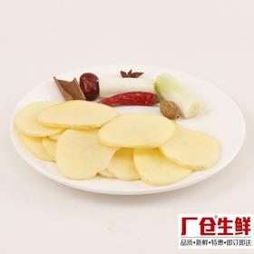土豆片 新鲜蔬菜火锅涮菜食材 精选120克-855256