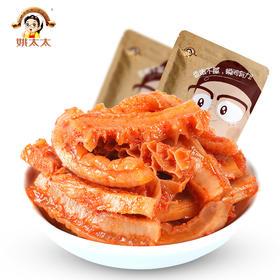 姚太太牛肚麻辣香辣味130g小包装休闲零食新鲜熟食牛肉小吃包邮