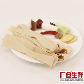豆腐皮 风味豆制品 火锅涮品食材 精选150克-855254