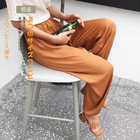 【火爆日本】不挑身材 AYAKA SAR 仲夏微风 仙女裤  防晒防蚊 束口九分裤休闲裤 居家裤