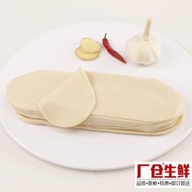 烩面坯 拉面坯 特精粉鲜面条 精制主食食材 10片装-855276