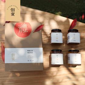 四瓶四种蜂蜜佃蜜野生天然农家自产成熟蜂蜜定制礼品蜂蜜礼盒包装