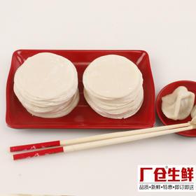 饺子皮 3元/斤 特精粉鲜饺子皮 精制主食食材500克-835416