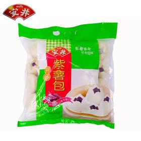 安井开心紫薯包 800克-855162