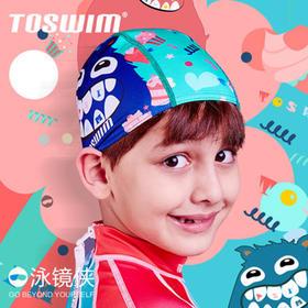TOSWIM 儿童防晒印花卡通泳帽,UPF50+防晒等级,舒适透气,柔软不勒,4 款可选!