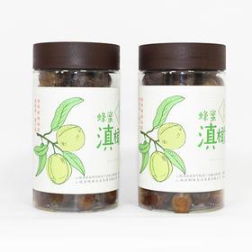 农科院精选丨满满维C  润肺止咳 蜂蜜野生滇橄榄        二瓶装