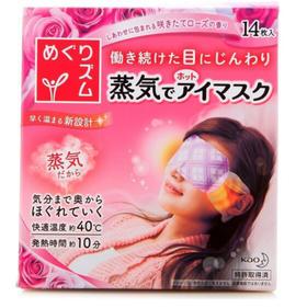 日本花王眼罩14片